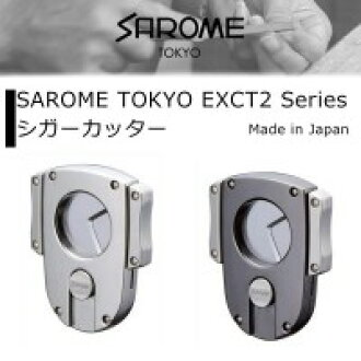 SAROME 东京 EXCT2 系列雪茄刀青铜色半垫 EXCT2-06