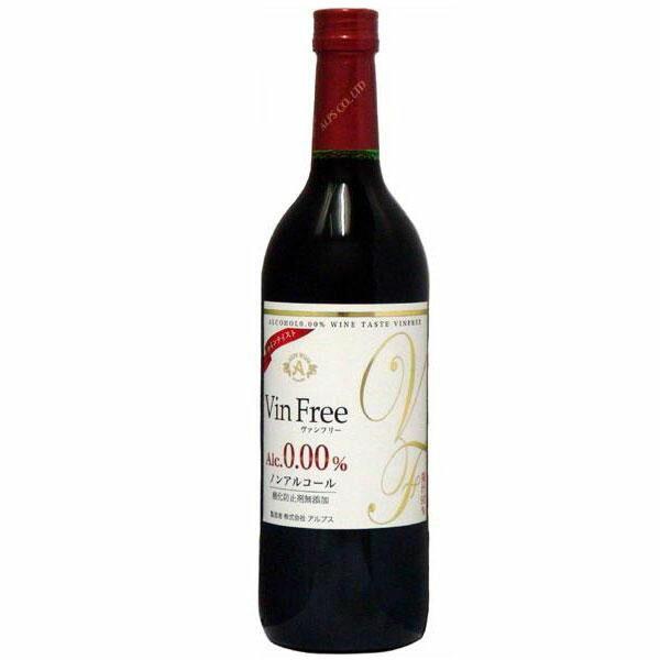 アルプス ノンアルコールワイン ヴァンフリー赤 720ml 6本セット【代引不可】