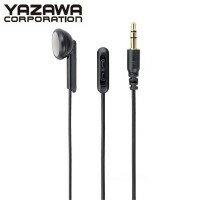 YAZAWA(ヤザワコーポレーション) ボリューム付き 片耳イヤホン インナーイヤータイプ 5m Y01TMS1095BK【代引不可】