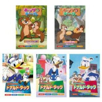 动画DVD小费和derudonarudodakkudizunikyarakuta的红人5张组