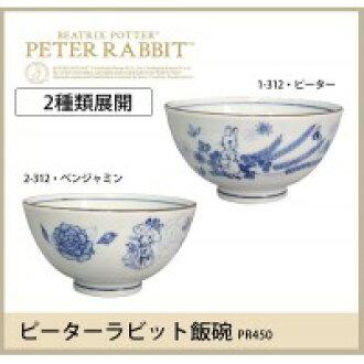 彼得Rabbit饭碗PR450 1-312、彼得