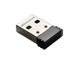 綠色藍牙 4.0 USB 配接器 Class2 GH BHDA42