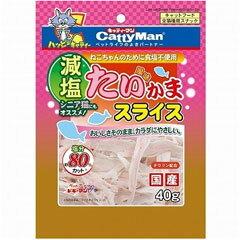 ドギーマンハヤシ 猫用おやつ キャティーマン 減塩 たい風味かま スライス 40g【代引不可】