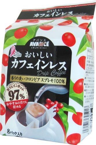 国太楼 おいしいカフェインレスドリップコーヒ8P 565297 00029602