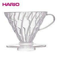 HARIO(ハリオ) V60透過ドリッパー02・クリア VD-02T【代引不可】