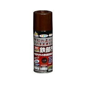 アサヒペン 油性高耐久鉄部用スプレー 白 300ML【北海道・沖縄・離島配送不可】
