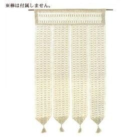 ヒョウトク ナチュラルのれん 麻 ロング丈 W85×H170cm ベージュ No.2006【代引不可】