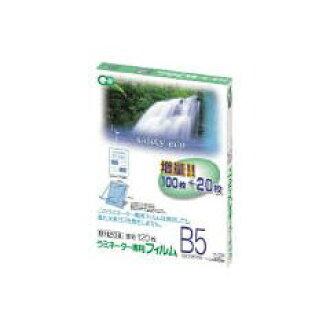 Asuka Rumi film 120-B5 size BH-208 00940128 [Buy x 3 sets]