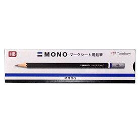(まとめ買い)トンボ鉛筆 MONOマークシート用鉛筆HB ダース LM-KNHB 00026761 〔×3〕【北海道・沖縄・離島配送不可】