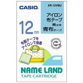 (まとめ買い)ネームランドリボン アイロン布テープ 青 カシオ計算機株式会社 〔3個セット〕