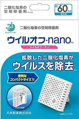(まとめ買い)大木製薬 ウイルオフ・ナノ ウイルオフ・ナノ 00339383 〔3個セット〕