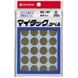 (まとめ買い)ニチバン マイタックラベル ML-161 金 ML-161-9 ゴールド 00014707 〔10個セット〕【北海道・沖縄・離島配送不可】