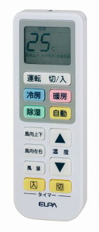 ELPA air-conditioner remote control RC-22AC [*3 set of bulk buying]