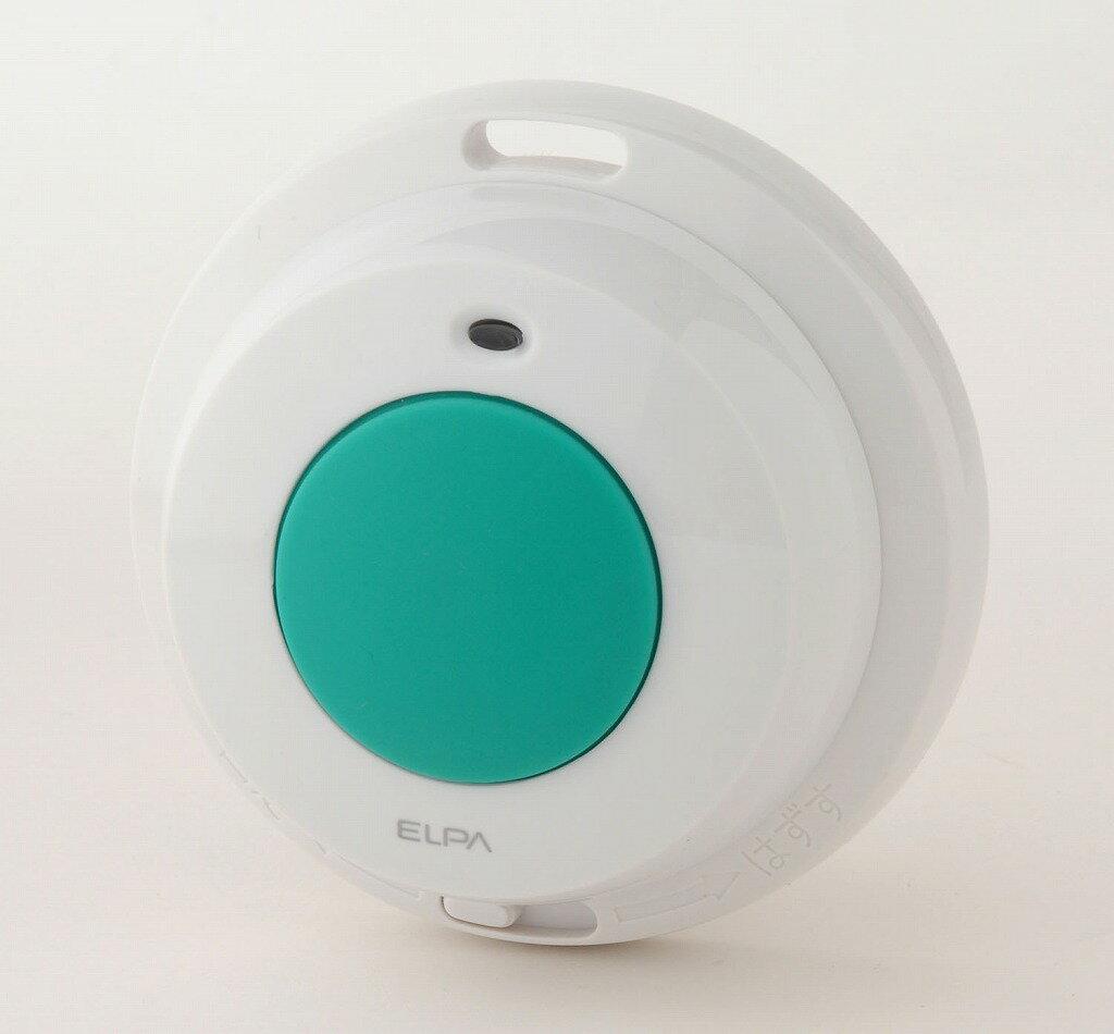 (まとめ買い)ELPA 防水押ボタン送信器 EWS-04 〔×3〕
