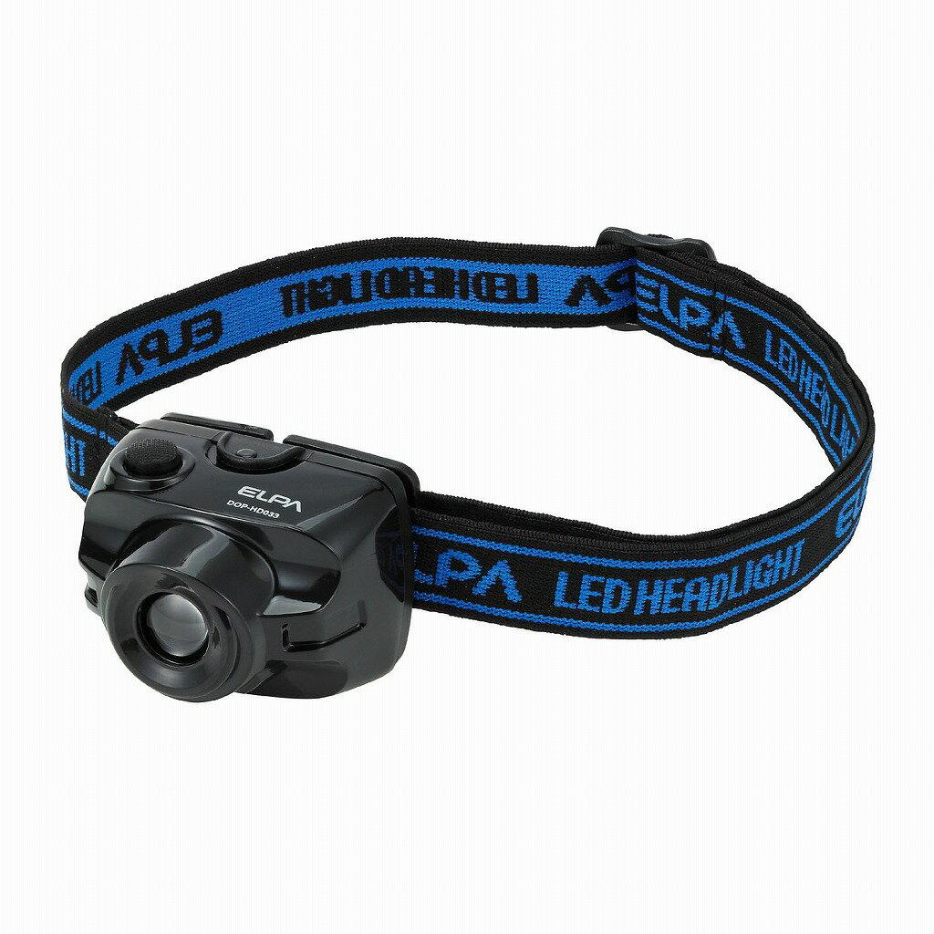 (まとめ買い)ELPA LEDヘッドライト DOP-HD033 〔×3〕