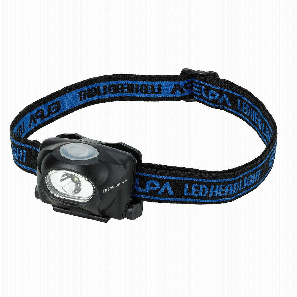 (まとめ買い)ELPA LEDヘッドライト 65lm DOP-HD103 〔×3〕