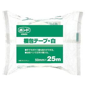 (まとめ買い)コニシ 梱包テープ 白 50mmX25m #67919 00003655 〔5巻セット〕