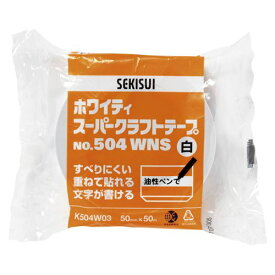 (まとめ買い)積水化学 ホワイティスーパークラフトテープ NO.504WNS 50X50 シロ 00021347 〔5巻セット〕【北海道・沖縄・離島配送不可】