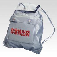 (まとめ買い)クラウン 防災袋 非常持出袋 CR-HJY20-SL 00051266 〔×3〕