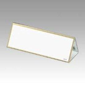 (まとめ買い)クラウン 三角型カード立PET製 CR-KD180PS-T 00033693 〔5個セット〕【北海道・沖縄・離島配送不可】
