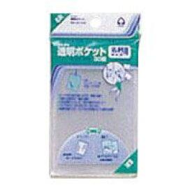 (まとめ買い)コレクト 透明ポケット 名刺サイズ CF-210 00039682 〔10冊セット〕