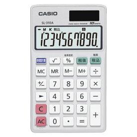 (まとめ買い)カシオ カシオ電卓 SL-310A-N SL-310A-N 00024394 〔3台セット〕