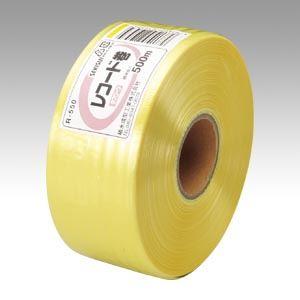 (まとめ買い)積水成型 タフロープR-550 黄 R-550 キ 00019974 〔5巻セット〕