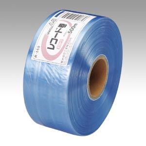 (まとめ買い)積水成型 タフロープR-550 青 R-550 アオ 00019972 〔5巻セット〕