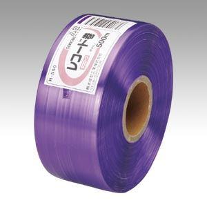 (まとめ買い)積水成型 タフロープR-550 紫 R-550 ムラサキ 00019975 〔5巻セット〕