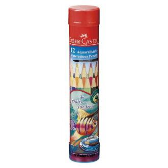 畫筆 FC 水彩彩色的鉛筆 115912 12 色 TFC 115912 00068744 [買 x 3 集]