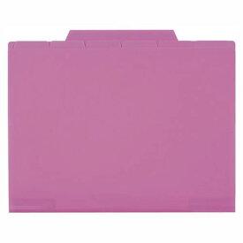 (まとめ買い)セキセイ 6インデックスA4 ピンク ACT-906-21 ピンク 00070265 〔5冊セット〕【北海道・沖縄・離島配送不可】