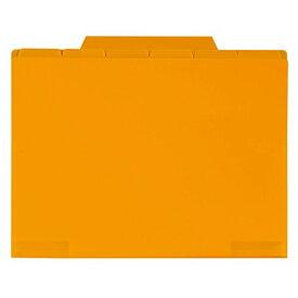 (まとめ買い)セキセイ アクティフ6インデックスフォルダーA4橙 ACT-906-51 オレンジ 00028715 〔5冊セット〕【北海道・沖縄・離島配送不可】