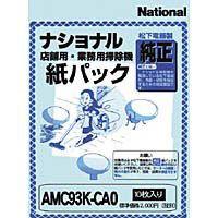 (まとめ買い)パナソニック 業務用掃除機 交換紙パック AMC93K-CA0 00038898 〔×3〕