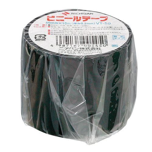 (まとめ買い)ニチバン ビニールテープ VT-50 黒 VT-506 クロ 00004649 〔10個セット〕