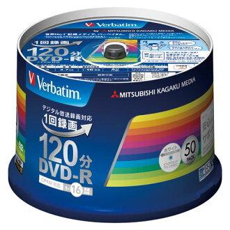 三菱化學媒體視頻 DVD-VHR12JP50V3 00011913 [買 x 3 集]