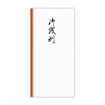 【メール便発送】菅公工業 千円型 柾のし袋 御餞別 ノ2114 00809283【代引不可】