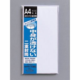 【メール便発送】マルアイ 二重封筒 長3郵便枠なし 10枚 フ-70【代引不可】