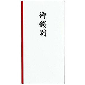 【メール便発送】マルアイ 新万円袋108 御餞別 FSC ノ-108【代引不可】