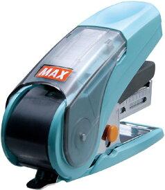 【メール便発送】マックス ホッチキス サクリ 20枚とじ ライトブルー HD-10NL/LB【代引不可】