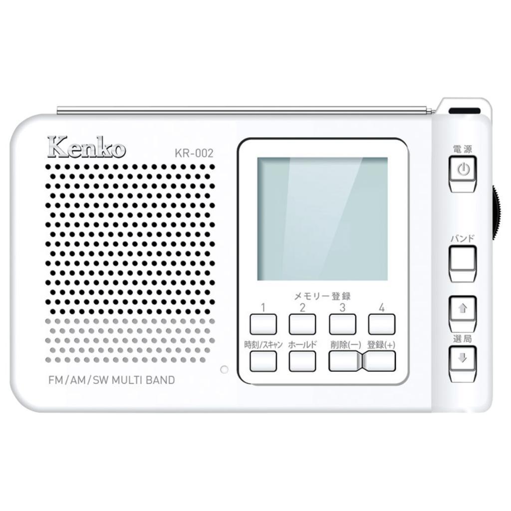 〔ギフト〕AM/FM/短波 ラジオ KR-002【代引不可】