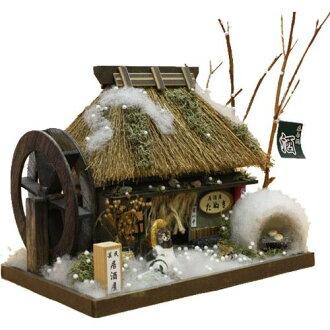 比利手工娃娃屋工具組茅草屋頂包家酒館 8444