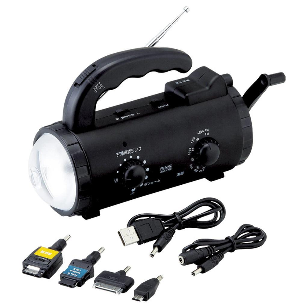 〔ギフト〕スマホ対応ダイナモチャージングラジオライト K2003【代引不可】