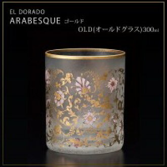 埃尔多拉多蔓藤花纹和黄金老 (老玻璃) 300 毫升 6522