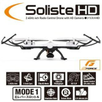 G-force GeForce Soliste HD soloist HD white drone GB221