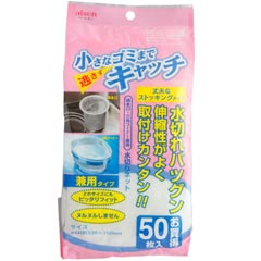 アイセン 水切りゴミ袋 兼用水切りネット 50枚入 KA710【代引不可】