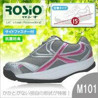 【送料無料】ROSIO ロシオ かかとのない健康シューズ M101 メタルピンク サイドファスナー付/抗菌/防臭 23.5cm【代引不可】