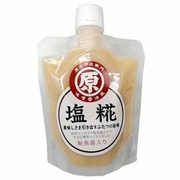 まるはら 鮎魚醤入り塩糀 (塩麹) 180g×8個セット【代引不可】
