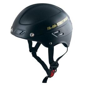 TNK工業 スピードピット STR Z ハーフヘルメット ハーフマッドブラック フリーサイズ 51081【代引不可】
