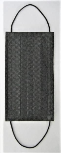 ブラックマスク 7枚入 黒 〔まとめ買い12個セット〕【代引不可】