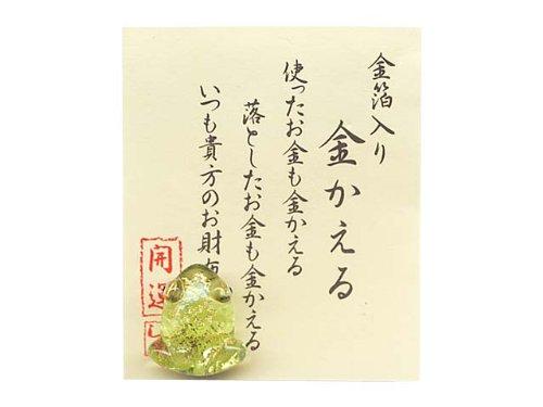 【メール便発送】田中箸店 金箔入開運グッズ 金かえる 054117【代引不可】